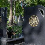 Muslimsk Trossamfund ønsker 300 gravpladser
